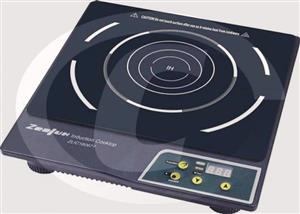Zealux portable induction stove hob saves 70% on electricty and cooks food up to 60% faster - URGENT SALE