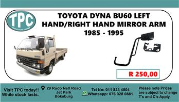 Toyota Dyna BU60 Left Hand/Right Hand Mirror Arm 1985 - 1995 - For Sale at TPC.