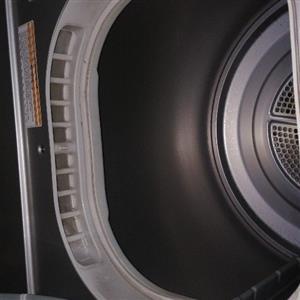 Lg silver tumble dryer 7.2kg
