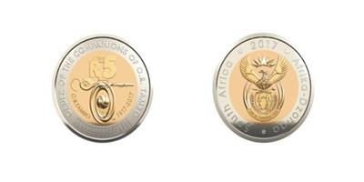 OR TAMBO COIN