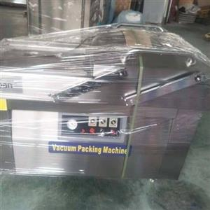 Vacuum Packing Machine Double Chamber butcher equipment