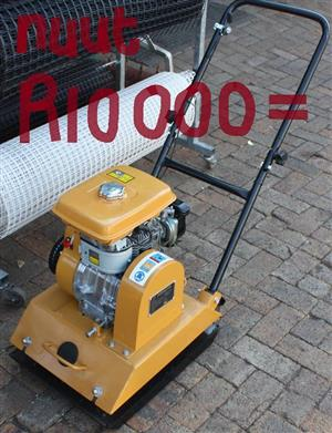 Yellow petrol lawnmower for sale