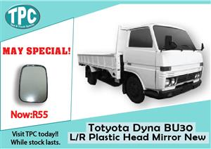 Toyota Dyna BU30 77-84 Mirror Head Left/Right New for Sale at  TPC