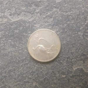 Five cent coin