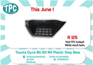 Toyota Dyna BU 60 RH Plastic Step 85-95 New for Sale at TPC