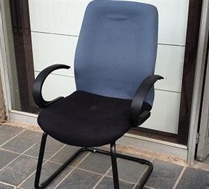 Pre-owned Visitors arm chair in blue/black fabric