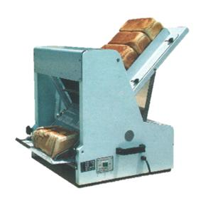 New Bread Slicer