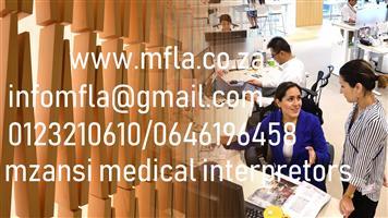 MEDICAL INTERPRETATION SERVICES IN NORTH WEST : 0123210610,0646196458