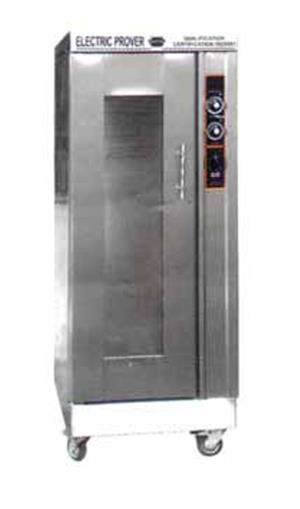 Single Door Proover 13 Tray. One Year Warranty.