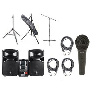 Buy Yamaha STAGEPAS 600I Portable PA System