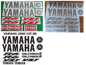 Decals graphics stickers kits for a 2006 Yamaha YZF R6, used for sale  Kruidfontein