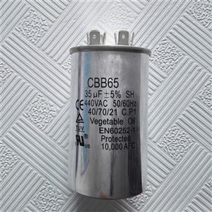 440VAC 3 Phase Capacitors wanted (40uF) (7.5kVar)