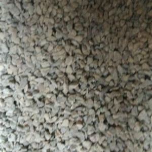 gravel 18mm for sale