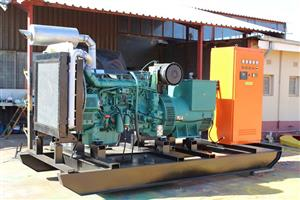VOLVO PENTA Key Start Generator, Open Type