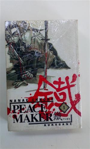 Manga Peace Maker Kurogane Vol 1+2