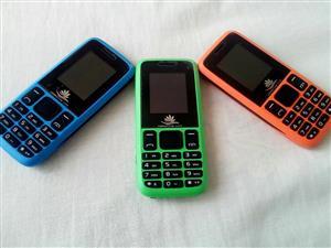 A1 Future Phones