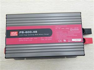 3 X PB-600-48V battery chargers for sale