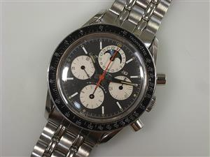 Wanted universal geneve watches