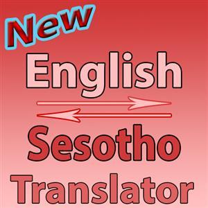 SESOTHO TO ENGLISH TRANSLATION SERVICES