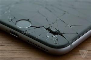 Got a broken or faulty cell phone? No problem