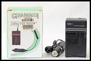 NB-2LH Travel Charger for Canon