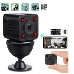 Wireless Night Vision Cube Camera - Spy Shop