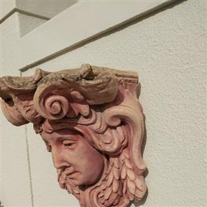 Forsale:  WALL ORNAMENTS.   See        2 HEADS.                        Heads to mount on wall