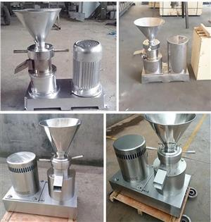 Commercial And Home Peanut Butter Grinding Machines