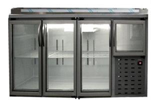 2.5 PIZZA TOP-GLASS DOOR-UNDERBAR FRIDGE-PTUBFGS25
