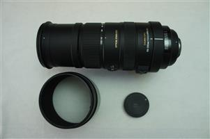 Sigma DG 150 to 500 mm lens for Nikon SLR