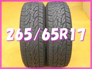 17INCH & 18INCH BAKKIE & SUV TYRES FOR SALE