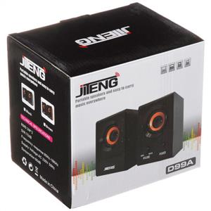 Jiteng D99-A Portable Speaker