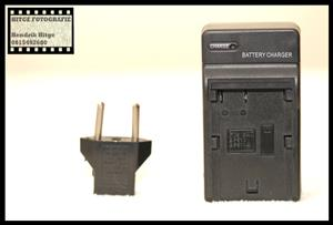 BP-511a AC Charger for Canon