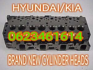 BRAND NEW CYLINDER HEADS