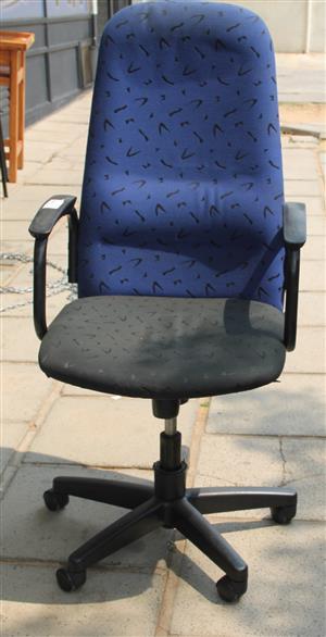 High back office chair S031089B #Rosettenvillepawnshop