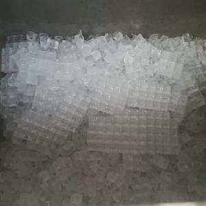 we buy ice maker machines