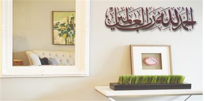 Islamic Wall Art in Faux Steel and Wood