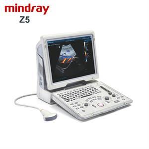 Z5 Mindray Color Doppler Ultrasound only R95 000