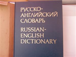 Russian-English Dictionary -Smirnitsky, A.I. (Professor) i Hard Cover - in excellent condition