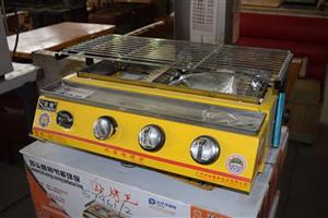 Gas griller for sale