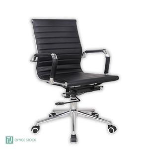 Classic Eames Medium Back Office Chair | Office Stock