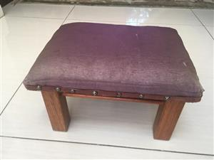 Mahogany footstool with satin top by Chris Craft