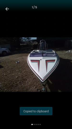 Ski boat