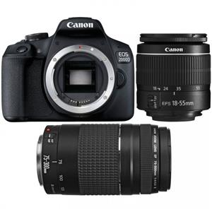 Canon 200D for sale