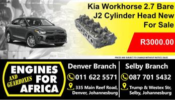 Kia Workhorse 2.7 Bare J2 Cylinder Head For Sale