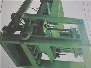 We manufacture and sell quality brick making machines...contact us for more information