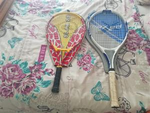 Dunlop and Maxxed Tennis Rackets for sale
