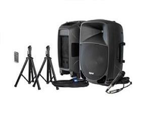 Saviede Sound & Lighting - PACKAGE DEAL COMBO 1 - LAST DAY SPECIALS!!