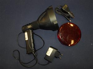 Gamepro Spotlight - 2000 Lumens