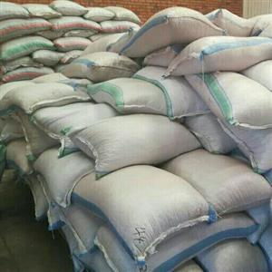 Africa commodities  we sale maize grains sugar  beans and maize meal